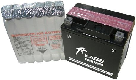akku Kage - KGX5L-BS ( 12v 5Ah )