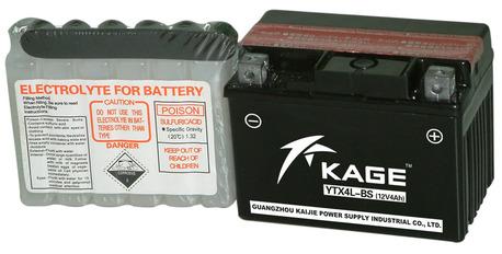 akku Kage - KGX4L-BS ( 12v 4.3Ah )