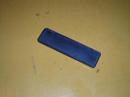 levy rungonnumeron päälle, Yamaha Slider