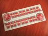 tarrapari - Yamaha ( punainen )