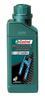 Castrol - Fork Oil Synthetic - 5W ( 500ml )