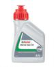 Castrol Marine Gear Oil - 500ml