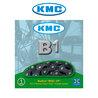 ketju - KMC B1, 1/2x1/8 - 112L