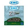 ketju - KMC Z1 Narrow 1/2x3/32 - 112L
